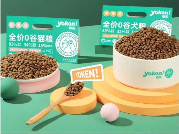 国产宠粮品牌加速崛起,怡亲0谷安心粮给出宠粮选择新方向