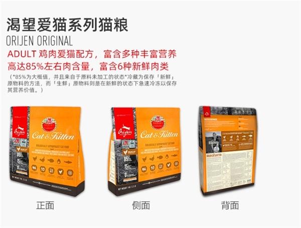 10月9日京东宠物超级品类日全场暴降 爆品低至9.9元,抢99减88神券